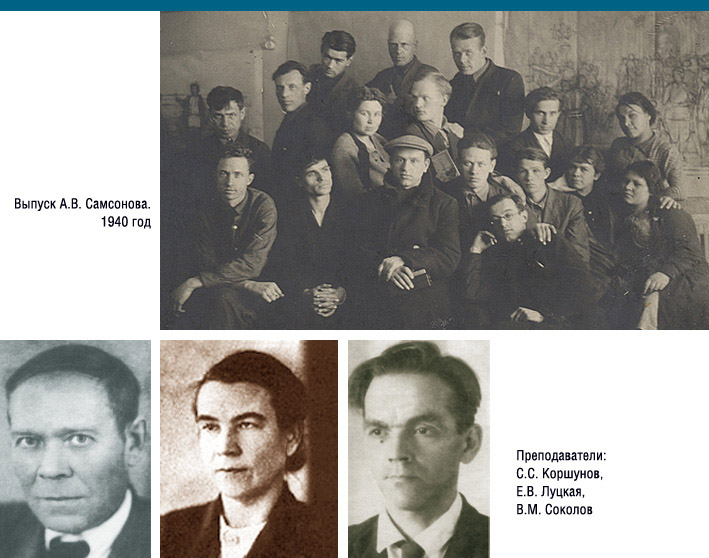 istoriya_1936-41