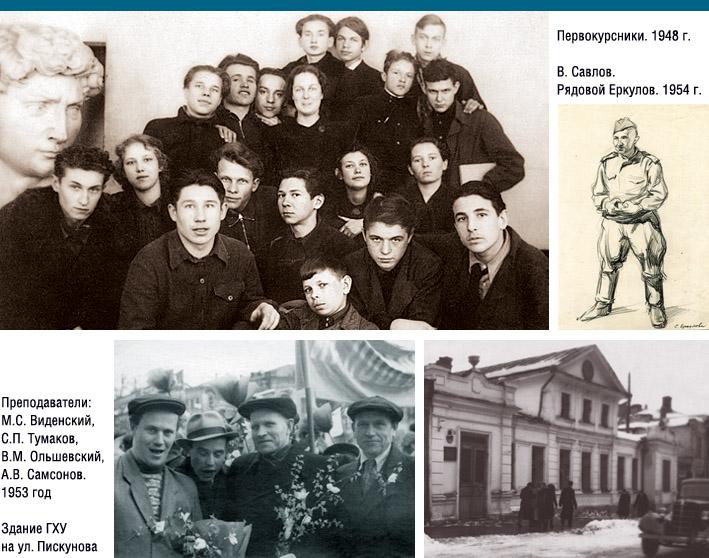 istoriya_1946-56_1