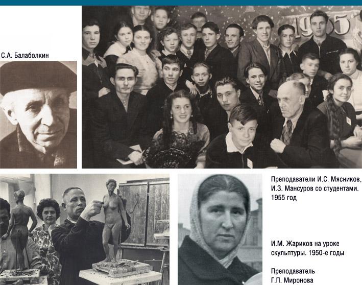 istoriya_1946-56_2