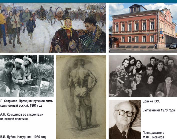 istoriya_1956-74