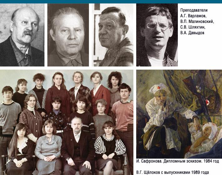 istoriya_1974-90