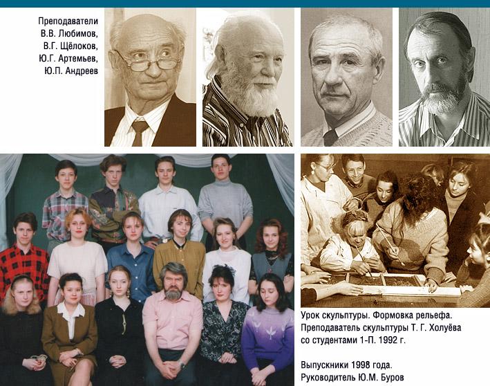 istoriya_1991-05