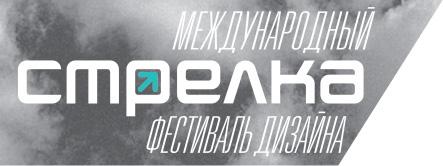 2014-Стрелка_01